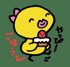kutibiru-piyoko sticker #127088