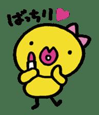 kutibiru-piyoko sticker #127089