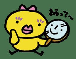 kutibiru-piyoko sticker #127093