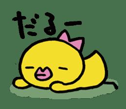 kutibiru-piyoko sticker #127094