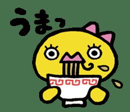 kutibiru-piyoko sticker #127098