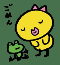 kutibiru-piyoko sticker #127099