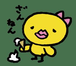 kutibiru-piyoko sticker #127102