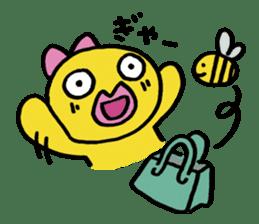 kutibiru-piyoko sticker #127109