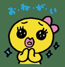 kutibiru-piyoko sticker #127110