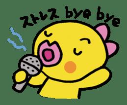 kutibiru-piyoko sticker #127111