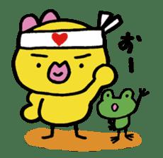 kutibiru-piyoko sticker #127115