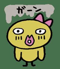 kutibiru-piyoko sticker #127118
