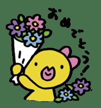 kutibiru-piyoko sticker #127119