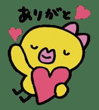 kutibiru-piyoko sticker #127120