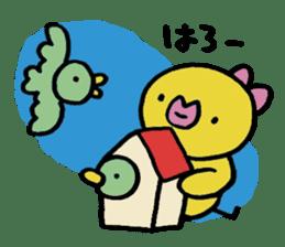 kutibiru-piyoko sticker #127122