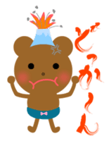 Child bear Kumarin sticker #128234