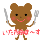 Child bear Kumarin sticker #128257