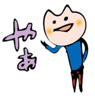 OHENJI_USAGI sticker #128316