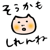 OHENJI_USAGI sticker #128317