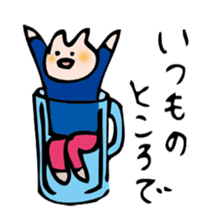 OHENJI_USAGI sticker #128323