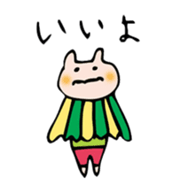 OHENJI_USAGI sticker #128326
