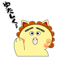 Okinawan Talky Shisa ~Okinawan dialects~ sticker #128422