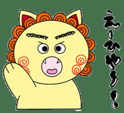 Okinawan Talky Shisa ~Okinawan dialects~ sticker #128423