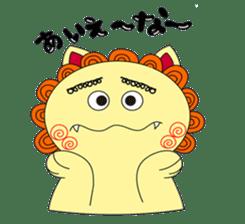 Okinawan Talky Shisa ~Okinawan dialects~ sticker #128429