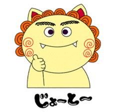 Okinawan Talky Shisa ~Okinawan dialects~ sticker #128430