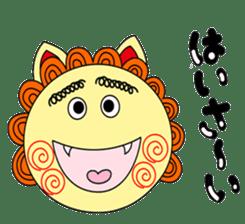 Okinawan Talky Shisa ~Okinawan dialects~ sticker #128433