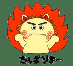 Okinawan Talky Shisa ~Okinawan dialects~ sticker #128434
