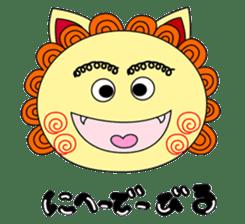 Okinawan Talky Shisa ~Okinawan dialects~ sticker #128440