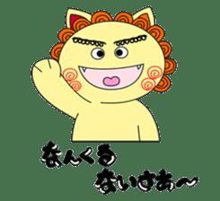 Okinawan Talky Shisa ~Okinawan dialects~ sticker #128442