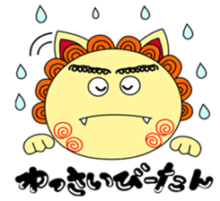 Okinawan Talky Shisa ~Okinawan dialects~ sticker #128444