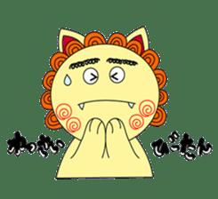 Okinawan Talky Shisa ~Okinawan dialects~ sticker #128445