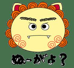 Okinawan Talky Shisa ~Okinawan dialects~ sticker #128448