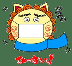 Okinawan Talky Shisa ~Okinawan dialects~ sticker #128449