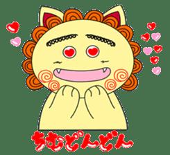 Okinawan Talky Shisa ~Okinawan dialects~ sticker #128451