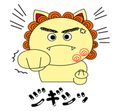 Okinawan Talky Shisa ~Okinawan dialects~ sticker #128453