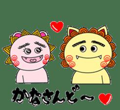 Okinawan Talky Shisa ~Okinawan dialects~ sticker #128454
