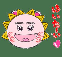 Okinawan Talky Shisa ~Okinawan dialects~ sticker #128456
