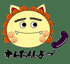 Okinawan Talky Shisa ~Okinawan dialects~ sticker #128458
