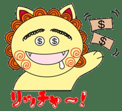 Okinawan Talky Shisa ~Okinawan dialects~ sticker #128459
