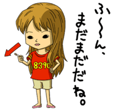 yasagure-kaasan sticker #128583