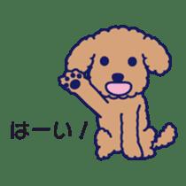 Schna & Toypoo 1st sticker #128747