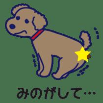 Schna & Toypoo 1st sticker #128758