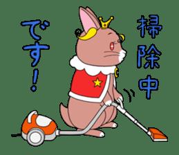 Prince of rabbit2 sticker #128781