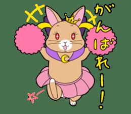 Prince of rabbit2 sticker #128786