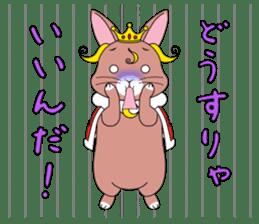 Prince of rabbit2 sticker #128791