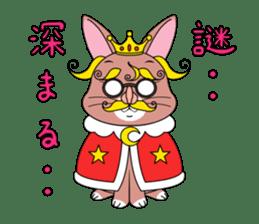 Prince of rabbit2 sticker #128798