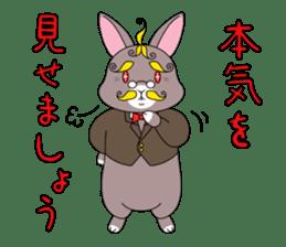 Prince of rabbit2 sticker #128803