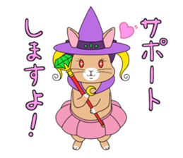 Prince of rabbit2 sticker #128811