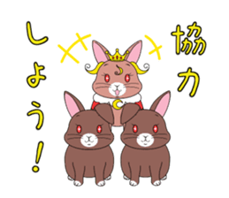Prince of rabbit2 sticker #128818