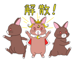 Prince of rabbit2 sticker #128819